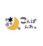 ♡北欧のナチュラル♡小さめスタンプ♡(個別スタンプ:4)