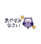 ♡北欧のナチュラル♡小さめスタンプ♡(個別スタンプ:5)