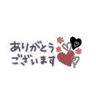 ♡北欧のナチュラル♡小さめスタンプ♡(個別スタンプ:7)