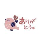 ♡北欧のナチュラル♡小さめスタンプ♡(個別スタンプ:8)