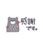 ♡北欧のナチュラル♡小さめスタンプ♡(個別スタンプ:10)