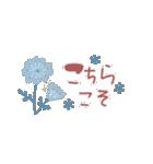 ♡北欧のナチュラル♡小さめスタンプ♡(個別スタンプ:13)