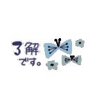 ♡北欧のナチュラル♡小さめスタンプ♡(個別スタンプ:14)
