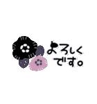 ♡北欧のナチュラル♡小さめスタンプ♡(個別スタンプ:17)