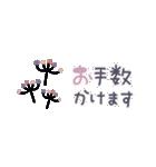 ♡北欧のナチュラル♡小さめスタンプ♡(個別スタンプ:18)