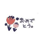 ♡北欧のナチュラル♡小さめスタンプ♡(個別スタンプ:19)