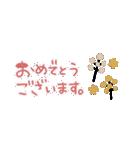 ♡北欧のナチュラル♡小さめスタンプ♡(個別スタンプ:20)