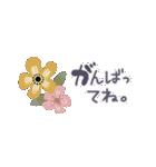 ♡北欧のナチュラル♡小さめスタンプ♡(個別スタンプ:21)