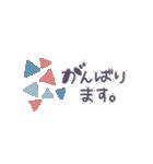 ♡北欧のナチュラル♡小さめスタンプ♡(個別スタンプ:22)