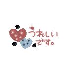 ♡北欧のナチュラル♡小さめスタンプ♡(個別スタンプ:26)