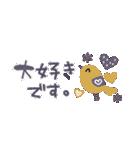 ♡北欧のナチュラル♡小さめスタンプ♡(個別スタンプ:27)