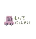 ♡北欧のナチュラル♡小さめスタンプ♡(個別スタンプ:29)