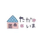♡北欧のナチュラル♡小さめスタンプ♡(個別スタンプ:30)
