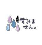 ♡北欧のナチュラル♡小さめスタンプ♡(個別スタンプ:31)