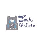 ♡北欧のナチュラル♡小さめスタンプ♡(個別スタンプ:32)