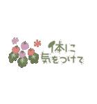 ♡北欧のナチュラル♡小さめスタンプ♡(個別スタンプ:35)