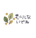 ♡北欧のナチュラル♡小さめスタンプ♡(個別スタンプ:36)