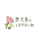 ♡北欧のナチュラル♡小さめスタンプ♡(個別スタンプ:37)