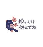♡北欧のナチュラル♡小さめスタンプ♡(個別スタンプ:38)