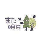 ♡北欧のナチュラル♡小さめスタンプ♡(個別スタンプ:40)