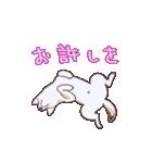 むぎ(special)/わんこと車中泊公式スタンプ(個別スタンプ:13)