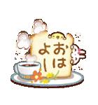 春にやさしいスタンプ【白うさぎ&インコ】(個別スタンプ:1)