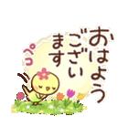 春にやさしいスタンプ【白うさぎ&インコ】(個別スタンプ:2)