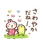春にやさしいスタンプ【白うさぎ&インコ】(個別スタンプ:6)