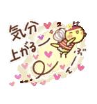 春にやさしいスタンプ【白うさぎ&インコ】(個別スタンプ:7)
