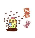 春にやさしいスタンプ【白うさぎ&インコ】(個別スタンプ:9)
