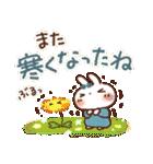 春にやさしいスタンプ【白うさぎ&インコ】(個別スタンプ:11)
