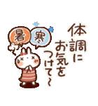 春にやさしいスタンプ【白うさぎ&インコ】(個別スタンプ:12)