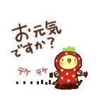 春にやさしいスタンプ【白うさぎ&インコ】(個別スタンプ:13)
