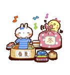 春にやさしいスタンプ【白うさぎ&インコ】(個別スタンプ:15)