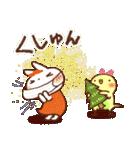 春にやさしいスタンプ【白うさぎ&インコ】(個別スタンプ:16)