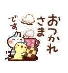 春にやさしいスタンプ【白うさぎ&インコ】(個別スタンプ:17)