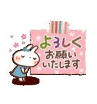 春にやさしいスタンプ【白うさぎ&インコ】(個別スタンプ:19)