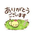 春にやさしいスタンプ【白うさぎ&インコ】(個別スタンプ:21)