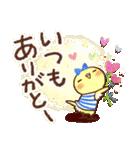 春にやさしいスタンプ【白うさぎ&インコ】(個別スタンプ:22)