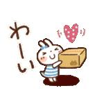 春にやさしいスタンプ【白うさぎ&インコ】(個別スタンプ:24)