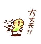 春にやさしいスタンプ【白うさぎ&インコ】(個別スタンプ:28)