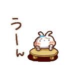 春にやさしいスタンプ【白うさぎ&インコ】(個別スタンプ:29)