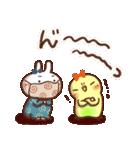 春にやさしいスタンプ【白うさぎ&インコ】(個別スタンプ:30)