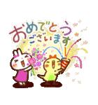 春にやさしいスタンプ【白うさぎ&インコ】(個別スタンプ:33)