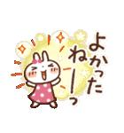 春にやさしいスタンプ【白うさぎ&インコ】(個別スタンプ:34)
