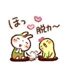 春にやさしいスタンプ【白うさぎ&インコ】(個別スタンプ:35)