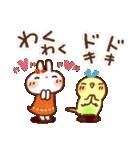 春にやさしいスタンプ【白うさぎ&インコ】(個別スタンプ:36)