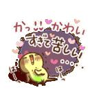 春にやさしいスタンプ【白うさぎ&インコ】(個別スタンプ:37)