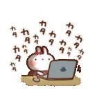 春にやさしいスタンプ【白うさぎ&インコ】(個別スタンプ:38)
