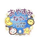 春にやさしいスタンプ【白うさぎ&インコ】(個別スタンプ:40)